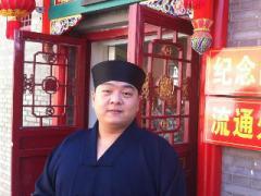 中国民俗揭秘